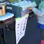幼稚園の食品バザーで安く販売できて喜んでもらえる食べ物14選!