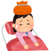 親子遠足の前日に親が熱が出て風邪をひいてしまったら休むべき?